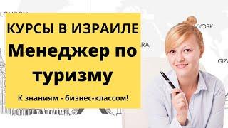 Дина Тульчинская