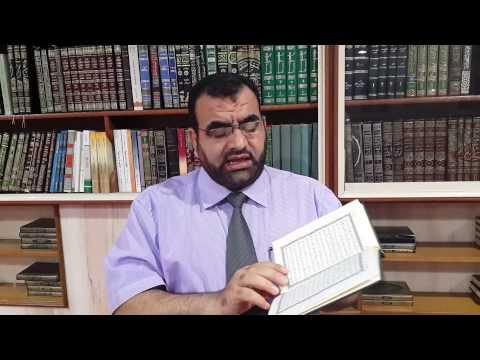 أقوى طريقة لحفظ القرآن .(.للكبار ) محمد جمعة