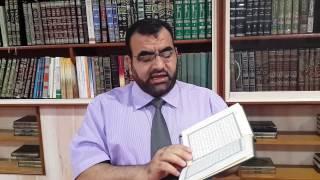 Download Video أقوى طريقة لحفظ القرآن .(.للكبار ) محمد جمعة MP3 3GP MP4