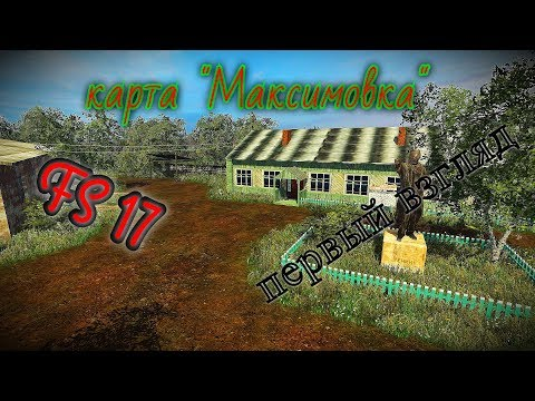 Map Maksimovka v2.0 beta