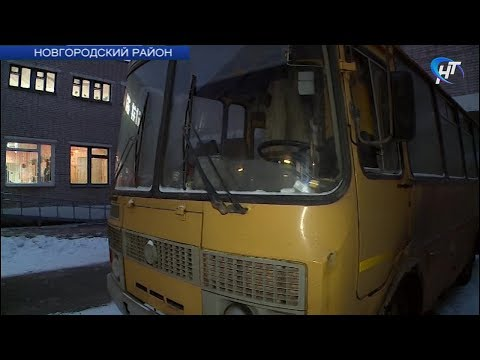 Школьные автобусы, прибывшие из Москвы, отправились в первые рейсы