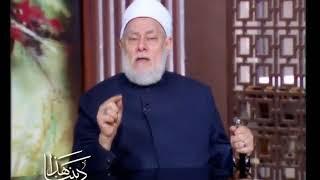 الفقه الإسلامي - الصلاة ج4 | أ.د. علي جمعة