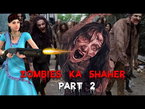 झोम्बिओंका शहर | कबतक बचोगे |Zombies Horror Story Part - 2 |Best Animated Movies | 3d Animation |