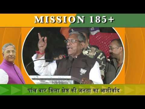 पांच बार मिला क्षेत्र की जनता का आशीर्वाद : Nand Kishore Yadav