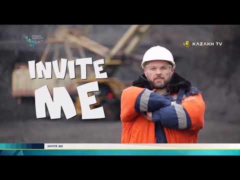 Где находится крупнейшее в Казахстане угольное месторождение