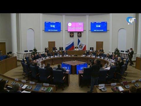 Новгородская областная дума утвердила бюджет на 2018 год во втором чтении