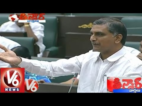 Telangana Assembly session  Congress leaders suspension  Teenmaar News
