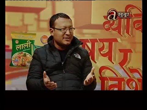 (Bekti Bishaya Ra Bishesh - Bhupendra J. Shahi ...24 minutes.)