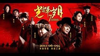 Nonton 7 Assassins  2013  Film Subtitle Indonesia Streaming Movie Download