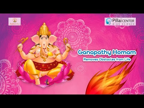 Ganapathy Homam - Removes Obstacles from Life (видео)