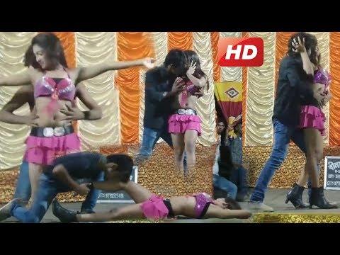 Bhojpuri Sexy stage Show 2018 | Bhojpuri arkestra dance 2018 | Desi Dancer