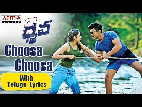 Choosa Choosa Full Song With Telugu Lyrics | Dhruva Songs |  Ram Charan,Rakul Preet | HipHopTamizha