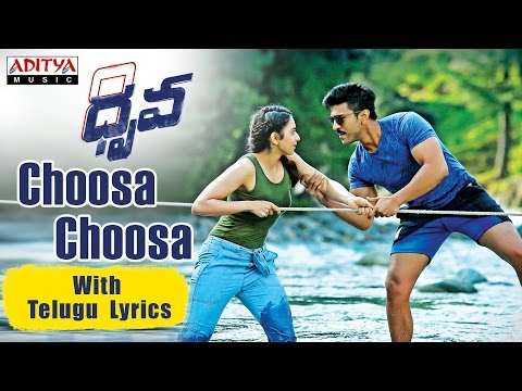 Download Choosa Choosa Full Song With Telugu Lyrics | Dhruva Songs |  Ram Charan,Rakul Preet | HipHopTamizha HD Video