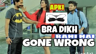 """We did Apki BRA Dikh rahi hai आपकी ब्रा दिख रही है  prank on hot girls . A real prank by Delhi PRANKSTERS on hot girls this prank gone wrong . In this prank we commenting  girls that apki bra dikh ri h and catch their awesome reactions and We show BRA in a video by a our person . and said that girl  bra mat dikhao and bra chupa lo how to wear bra and how to open bra and bra fitting bra wearing bra size bra collection and bra shopping . We show bra in public. We make this video for an entertainment purpose.  NEW 2017 pranks in INDIA  BEST FUNNY PRANK IN INDIA  AND prank gone wrong. Best viral pranks in INDIA. PRANKS ON vanity fair bra And 32ddd push up bra and plus size bra and prank calling app.BRA PRANK GONE HORRIBLY WRONG .This video is for an entertainment purpose only.Starring :Vatan SachanMahesh BairwaKunal Khowal Camera Woman 'Poonam YadavDisclaimer: Please do not judge anyone's personality or hate them on basis of my video. This channel & video is meant for entertainment purposes only and We do not intend to hurt the sentiments of any individual, community, sect or religion. We focus on joking and try to make our content funny to see you all laughing. It is neither about Politics nor about hating someone please do not go on a way to hate someone.-~-~~-~~~-~~-~-Please watch: """"IMPRESSING {HOT GIRL} GONE WRONG with """" https://www.youtube.com/watch?v=HQbW8327lfE-~-~~-~~~-~~-~-"""