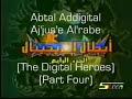 Digimon Frontier أبطال الديجيتال الجزء الرابع- Arabic opening + Subs&Trans