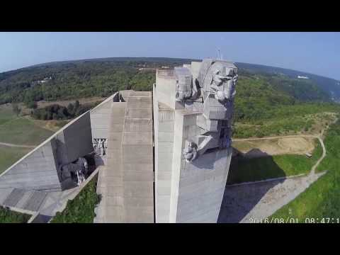 """monument 1300 Years Bulgaria"" - Shumen, Bulgaria"