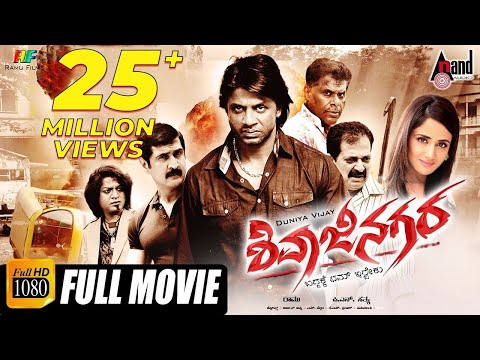 Shivajinagara | Kannada New Movies Full HD | Duniya Vijay | Parul Yadav | Kannada Action Movies