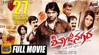 Video Shivajinagara | Kannada New Movies Full HD | Duniya Vijay | Parul Yadav | Kannada Action Movies MP3, 3GP, MP4, WEBM, AVI, FLV Mei 2018