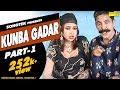 Haryanvi Natak - Gadar Kunba Part 01 - Ram Mehar Randa