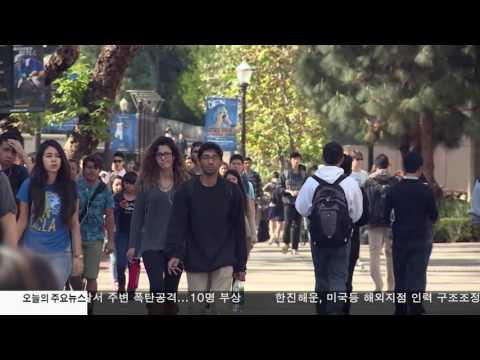 UCLA에서 차량 탈취·납치 10.06.16 KBS America News