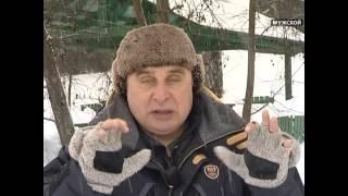 Зимняя рыбалка. Экипировка. Рыболовная школа 7