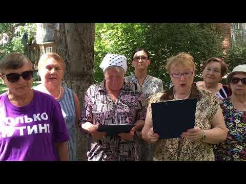 """""""Отряды Путина"""" записали видеообращение к американцам"""