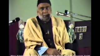 3rd Moharram 1980 - Maulana Firoz Haider, 1980