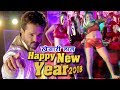 NEW YEAR PARTY SONG - Khesari Lal - Ae Dj Wale Bhai - Muqaddar - Bhojpuri Superhit Hit Songs 2017