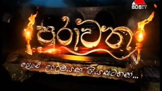 Purawatha Sirasa TV 14th March 2016