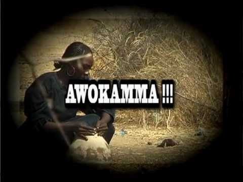 AWOKAMMA KANURI MOVIE