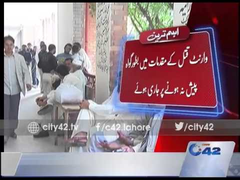 Arrest warrants of 8 sub inspectors and 21 constables issued