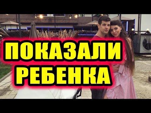 Дом 2 новости 16 июня 2018 (16.06.2018) Раньше эфира - DomaVideo.Ru