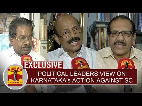 Exclusive-Political-Leaders-view-on-Karnatakas-action-against-Supreme-Court-Thanthi-TV