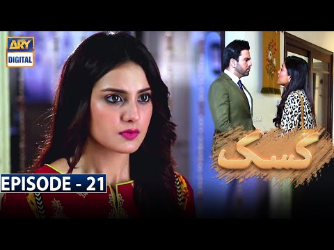 Kasak Episode 21[Subtitle Eng] - 29th October 2020 -  ARY Digital Drama