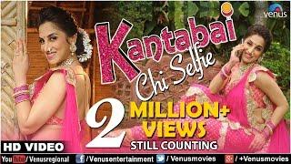 XxX Hot Indian SeX Kantabai Chi Selfie Full HD Video Latest 2016 Feat Smita Gondkar Samarthak Shinde Johny R .3gp mp4 Tamil Video