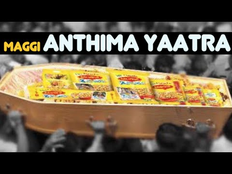 Maggi Anthima Yaatra Promo - RodFactory