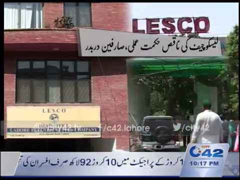 Lesco consumers displaced due to shoddy strategy