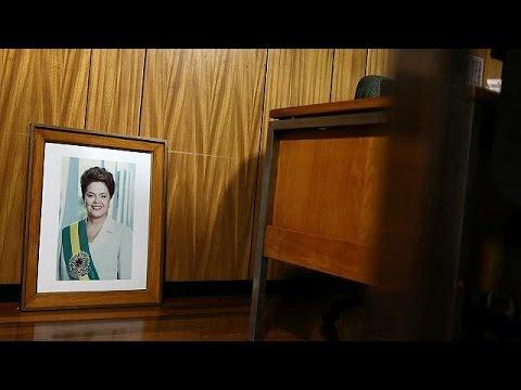 Βραζιλία: Αντιδράσεις προκαλεί η καθαίρεση Ρούσεφ