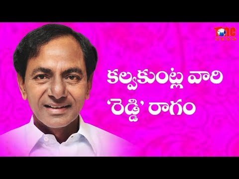 Why KCR Sudden L...