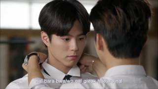Video [Park Bo Gum] 디어 클라우드(Dear Cloud) - Remember with Lyrics MP3, 3GP, MP4, WEBM, AVI, FLV Maret 2018