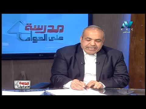 رياضة 2 ثانوي حلقة 3  ( ديناميكا : الحركة منتظمة التغير ) أ خالد عبد الغني 06-03-2019