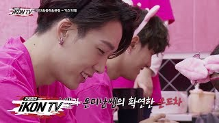 Video iKON - '자체제작 iKON TV' EP.3-2 MP3, 3GP, MP4, WEBM, AVI, FLV Juni 2019