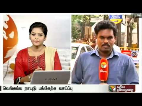 Live-report-Jayalalithaa-to-take-charge-as-CM-of-Tamil-Nadu-tomorrow