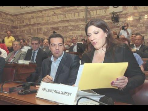 """Ζ. Κωνσταντοπούλου : """"Παράνομο μεγάλο μέρος του χρέους"""""""