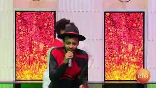 ዮሀንስ ብርሀኔ (ባቢ) ቤርሳቤህ ሙዚቃዉን በእሁድን በኢቢኤስ/Sunday With EBS Yohannes Birhane - Bersabeh Live Performance