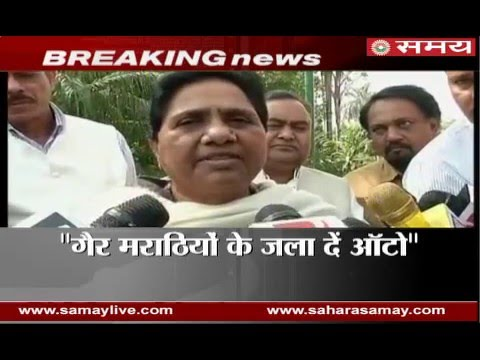 Mayawati on Raj Thackeray