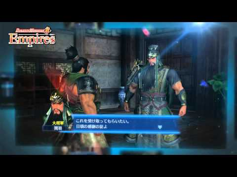 Dynasty Warriors 8 : Empires Xbox One