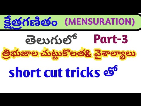 Mensuration-Area & perimeter of Triangles part-3 in telugu for all competitive exams