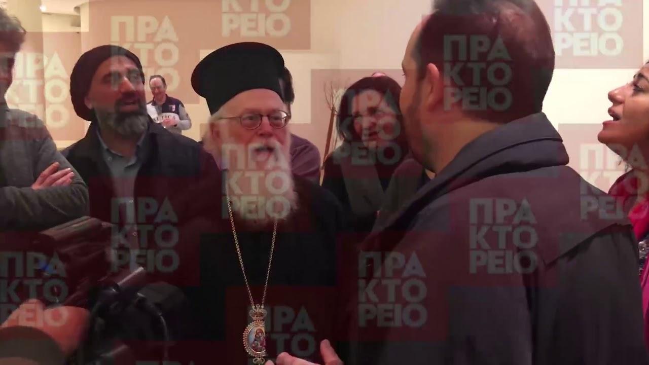 """ο Αρχιεπίσκοπος Αλβανίας Αναστάσιος τραγούδησε """"Της Δικαιοσύνης Ήλιε Νοητέ"""