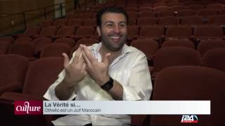 Reportage i24 News - DAVID SERERO - OTHELLO - New York